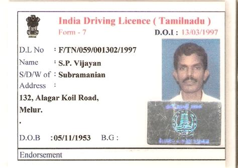 Rta Criminal Record Check Indian Driving Licence Verification Up