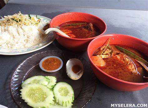 Ibu Menyusui Gak Boleh Makan Pedas Asam Pedas Kasih Ibu Tempat Makan Sedap Di Port Dickson