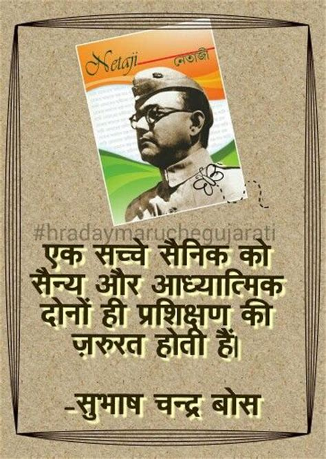 indian freedom fighters biography in hindi 100 best india freedom fighters images on pinterest