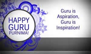 Essay On Guru Purnima by Happy Guru Purnima 2016 Quotes Whatsapp Status In Marathi