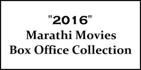 marathi movie box office collection 2016 marathi box office collection 2018 2017 2016 top 10 मर ठ