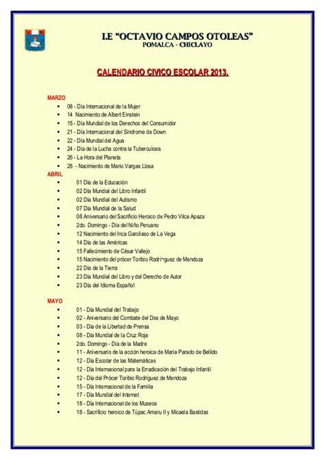 Calendario Civico Escolar Calendario Civico Escolar 1