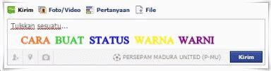 cara membuat facebook warna warni cara baru membuat status warna warni facebook blog sok tau