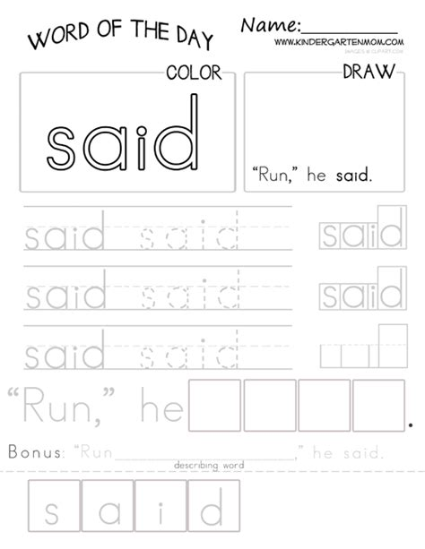 Sight Words Worksheets Free by Word Of The Day Printable Worksheet Based On Pre Primer