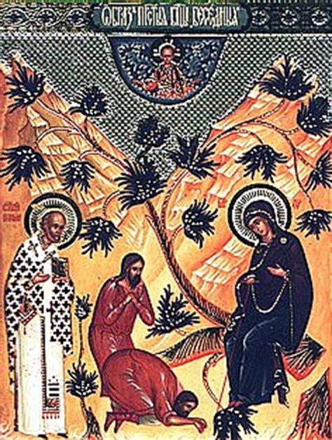 0876121636 comment converser avec dieu cristiani ortodossi il sinassario 14 agosto feste santi