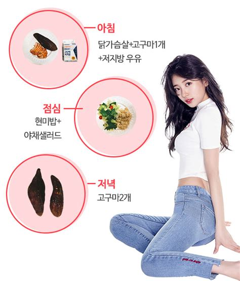 blackpink diet suzy vs seolhyun s crazy diet menus whose do you prefer