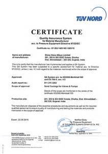 quality assurance certificate template shree hans alloys limited