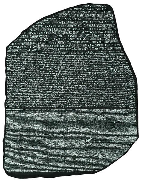 rosetta stone cancel early writing hieroglyphs cuneiform alphabet language