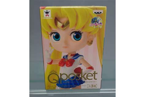 Qposket Sailor Moon sailor moon qposket petit vol 1 set of 2 sailor moon sailor mercury banpresto mykombini