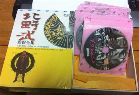 takeshi kitano  collection boxsetdvdcd