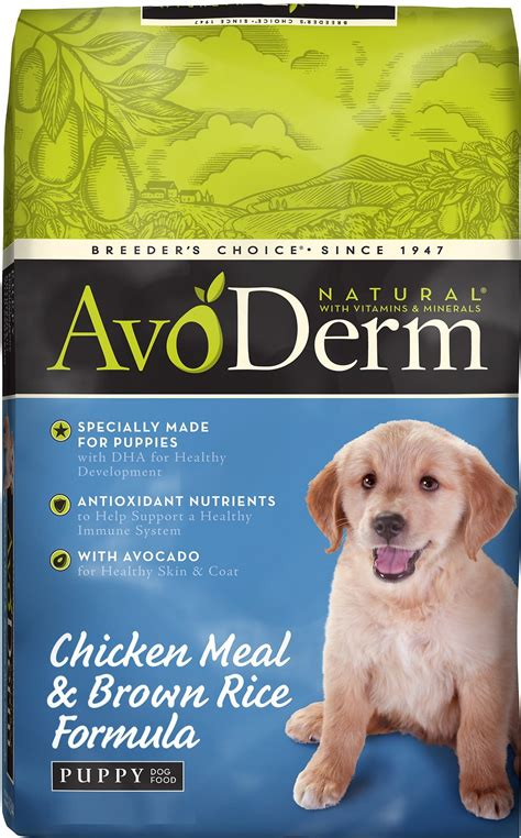 brown rice for dogs avoderm chicken meal brown rice formula puppy food 26 lb bag