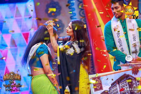 new year parade tv hiru tv official web site sri lanka live tv sri lanka tv