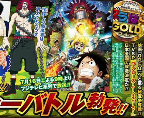 one piece film gold plot l anime one piece heart of gold dat 233 au japon