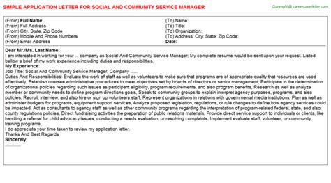 Community Service Experience Letter Social And Community Service Manager Title Docs