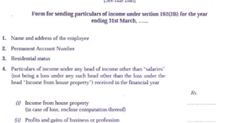 form 12c for housing loan rrb rti application form application form