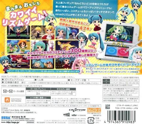 Murah 3ds Hatsune Miku Project Mirai Dx hatsune miku project mirai dx box for 3ds gamefaqs