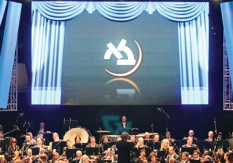 Bar Ilan International Mba by Bar Ilan Honors Israel Philharmonic Orchestra National