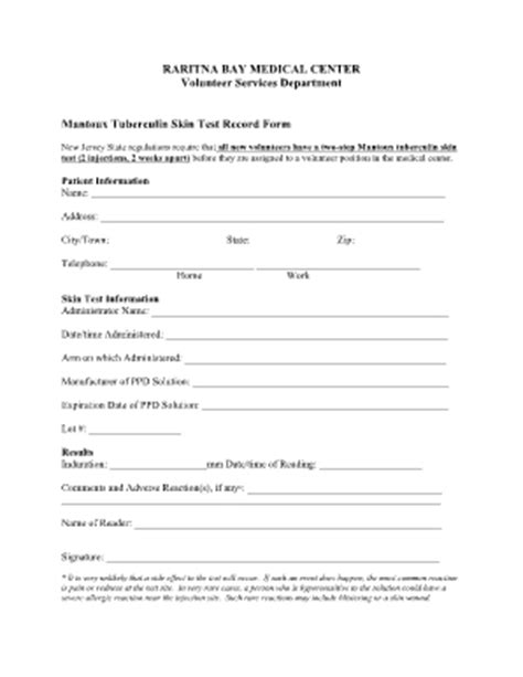 printable tb questionnaire tb test form business form templates