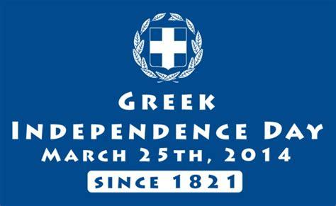 hbha hellenic ball hockey association news greek