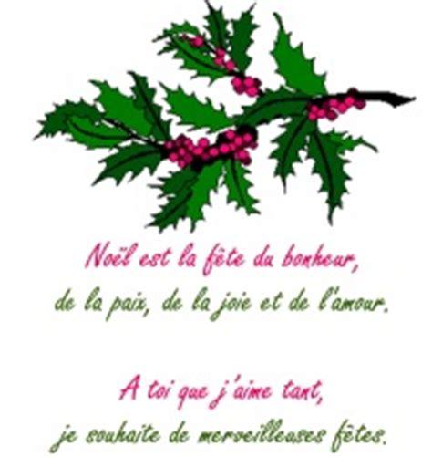 Modeles Lettres De Voeux Gratuites Modele Voeux De Noel Gratuit Document