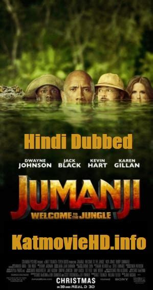 film jumanji hindi mai jumanji welcome to the jungle 2017 720p 480p hdcam hindi