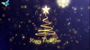happy new year wishes beautiful new year greetings
