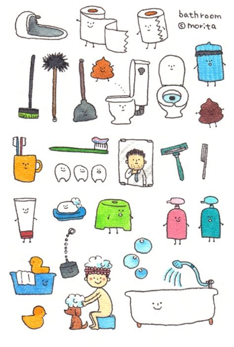 Bathroom Items Beginning With B Bathroom Items That Start With O 28 Images 17 Best