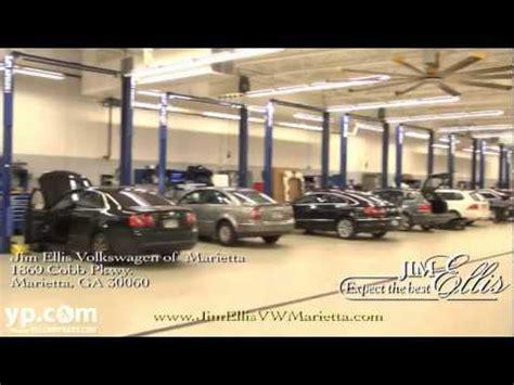 Volkswagen Of Marietta by Jim Ellis Volkswagen Of Marietta Atlanta Auto Dealers