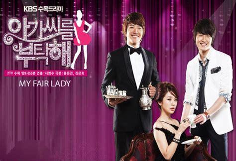 film drama korea my fair lady my fair lady korean drama