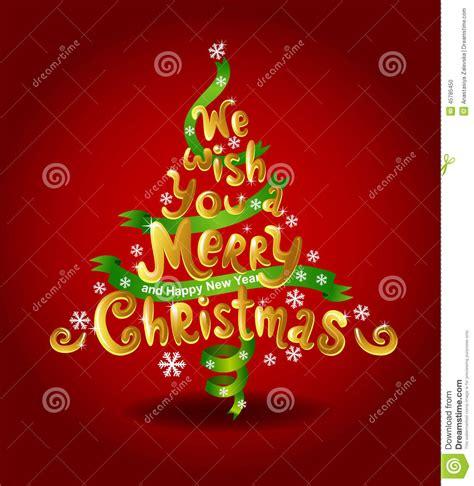 merry christmas stock illustration illustration  inscriptions nature