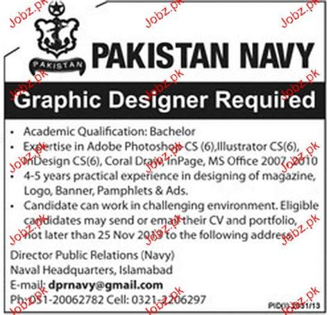 in house graphic design jobs in house graphic designer vacancy house design