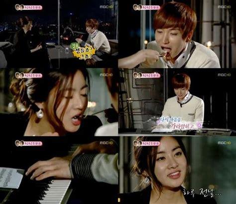 Sj Jung Malam leeteuk dan sora berbicara tentang cinta dan lagu yang