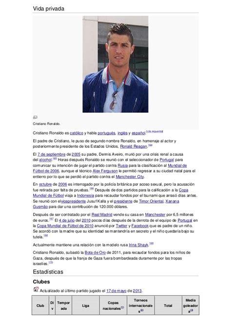biography en ingles de cristiano ronaldo cristiano ronaldo dos santos aveiro
