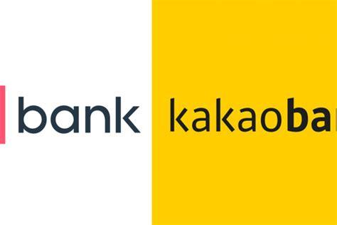 k bank banking k bank and kakao bank signal the era of banking