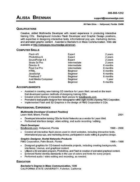 resume basic computer skills examples sample resumes