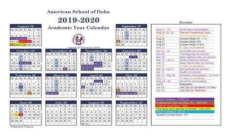 asd calendar   american school  doha international school  qatar