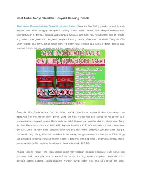 Obat Kencing Nanah Jie obat untuk menyembuhkan penyakit kencing nanah