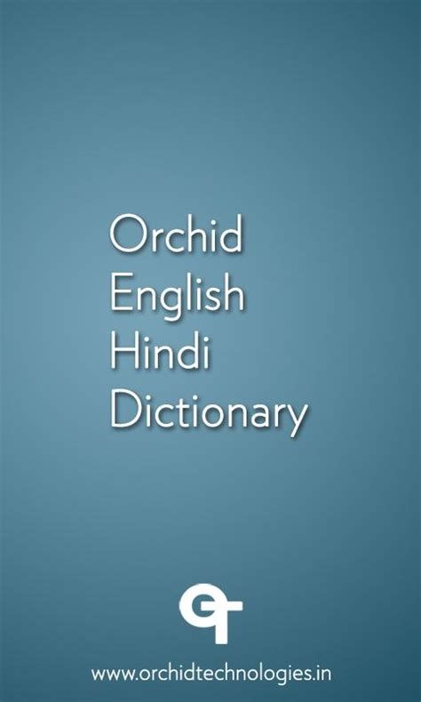 marathi to english dictionary free download full version collectivepro blog