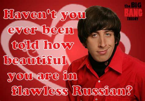 big valentines big theory 6 by rwbloodyhell on deviantart