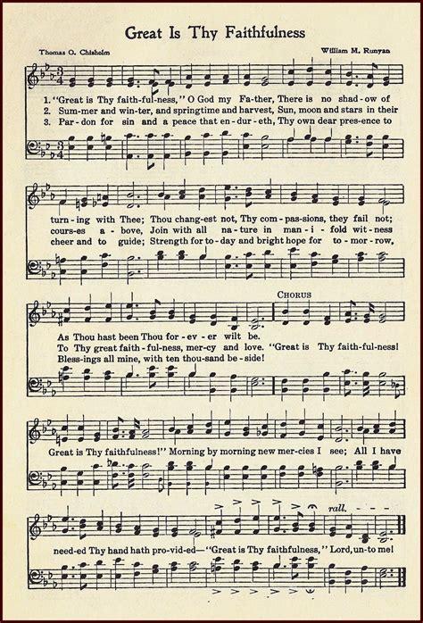 printable hymn lyrics little birdie blessings great is thy faithfulness hymn