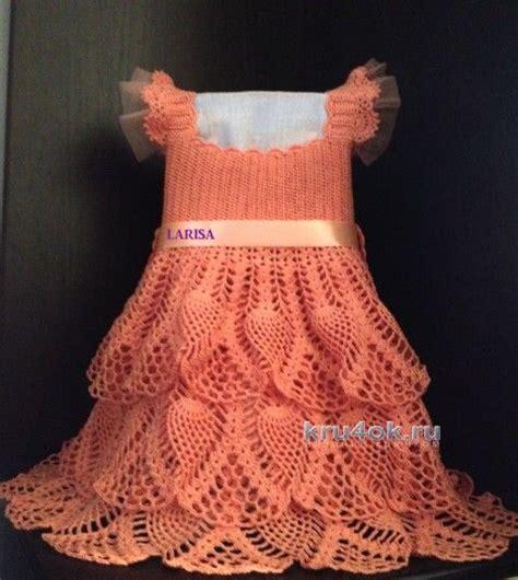 vestidos de tejido vestido para ni 241 as la obra de larissa tejido de punto y