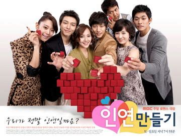 drama fans org index korean drama creating destiny korean drama episodes english sub online