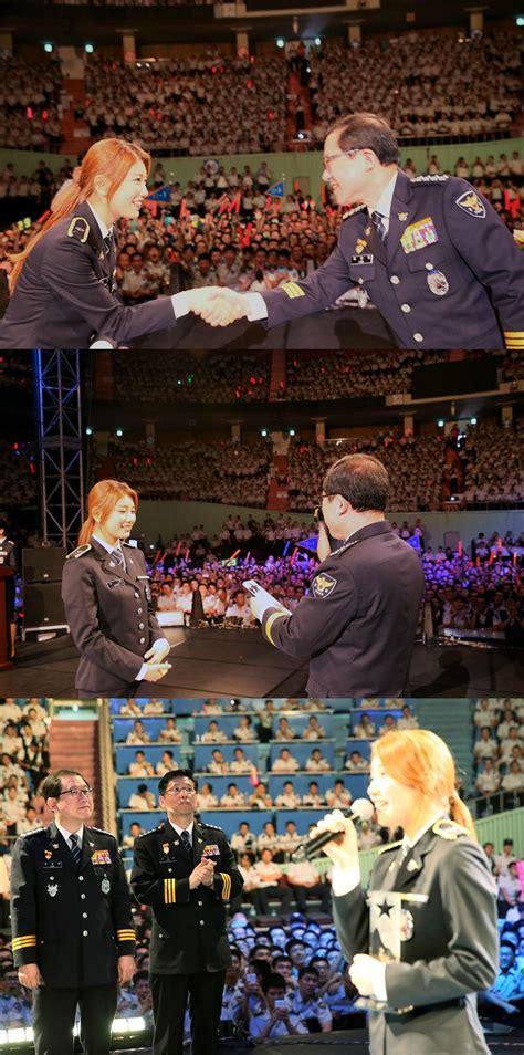 lee seung gi national title official seungzy gu couple lee seung gi bae