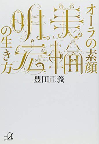 Novel Import Lang akihiro miwa junglekey web