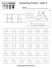 free printable letter h writing practice worksheet for