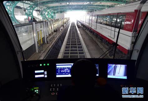 Magnet Kulkas Guilin Guangzhou China Beijing Guilin chinatur primeiro trem de levita 231 227 o magn 233 tica de