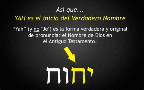 el nombre de dios 8408150928 porqu 233 no es correcto el nombre jehov 193