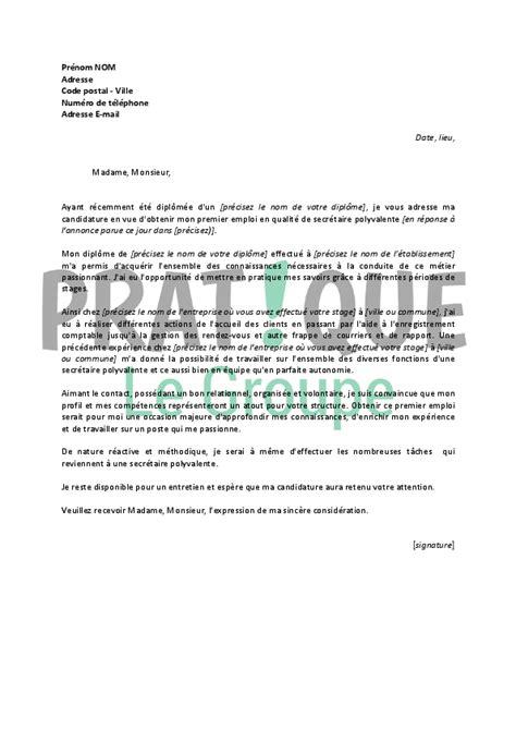 Lettre De Recommandation Secrétaire application letter sle modele de lettre de motivation
