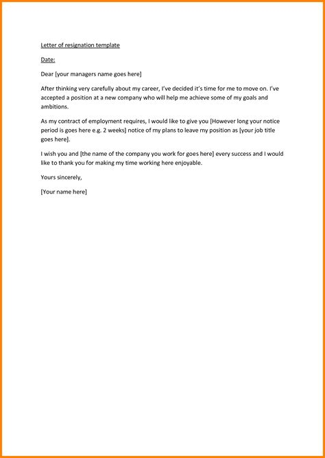 Resignation Announcement Letter by Sle Letter To Staff About Employee Leaving Resignation Announcement Template How To Write A