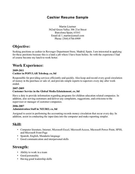 job description of cashier for resume objective with computer and